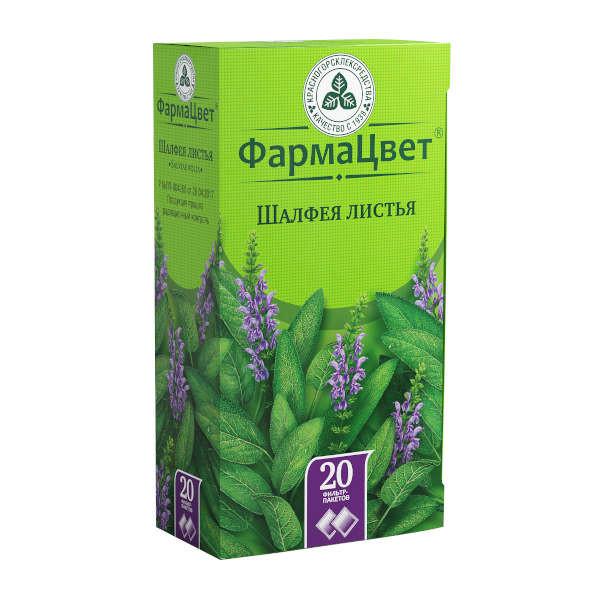 Шалфей листья 1,5г №20 купить в Москве по цене от 72 рублей