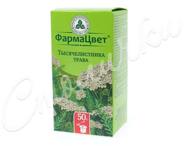 Тысячелистник трава 50г купить в Москве по цене от 56 рублей