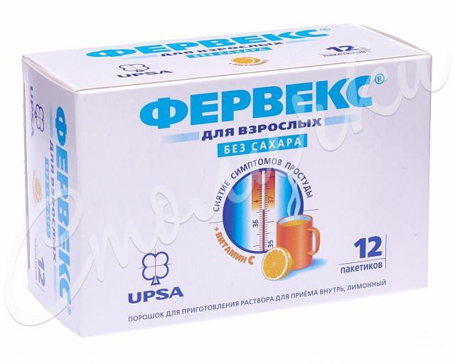 Фервекс порошок Лимон б/сах. пак. 4,95г №12 купить в Москве по цене от 449 рублей