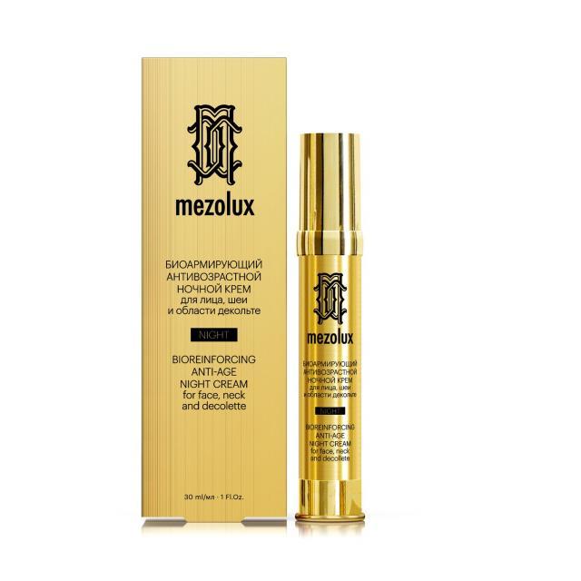 Либридерм Мезолюкс крем для лица, шеи и декольте Биоармир ночной антивозрастной 30мл купить в Москве по цене от 2220 рублей