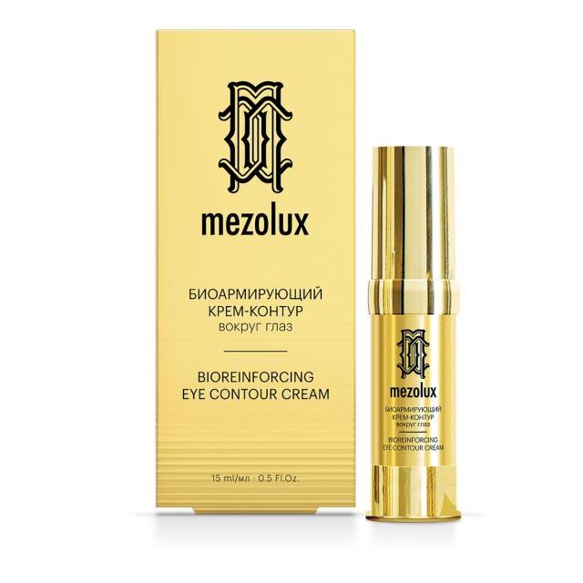 Либридерм Мезолюкс крем для контура глаз Биоармир антивозрастной 15мл купить в Москве по цене от 1650 рублей