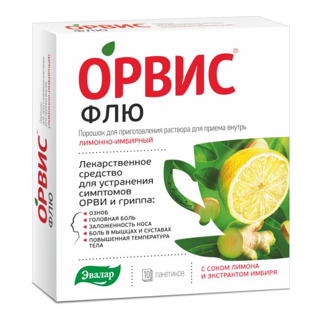Орвис Флю порошок для приготовления раствора внутрь лимон/имбирь 4,95г Эвалар №10 купить в Москве по цене от 224 рублей