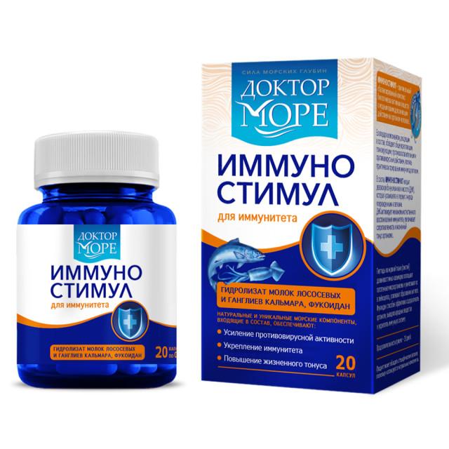 Доктор Море Иммуностимул капсулы 200мг №20 купить в Москве по цене от 511 рублей