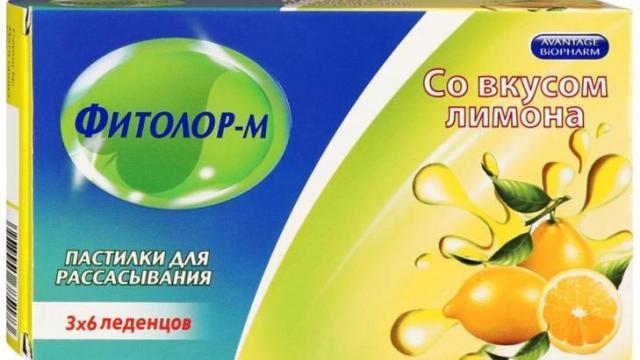 Фитолор-М пастилки лимон №18 купить в Москве по цене от 105 рублей