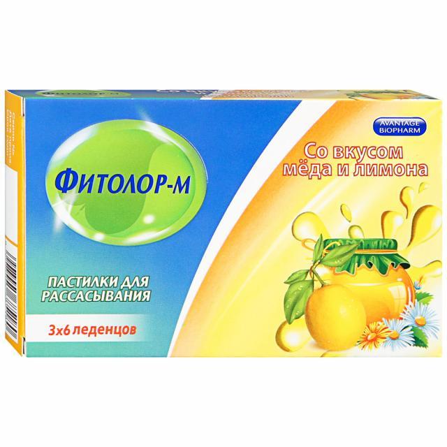 Фитолор-М пастилки мед/лимон №18 купить в Москве по цене от 101 рублей