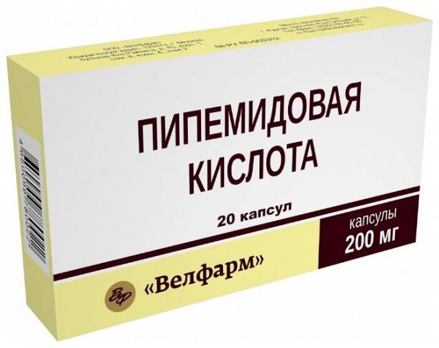Пипемидовая кислота кап. 200мг №20 купить в Москве по цене от 0 рублей