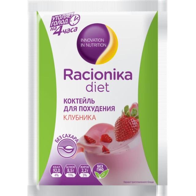 Рационика диет коктейль Клубника Плюс саше 25г №1 купить в Москве по цене от 50 рублей