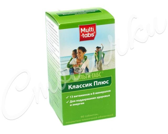 Мульти-табс Классик Плюс таблетки №90 купить в Москве по цене от 833 рублей