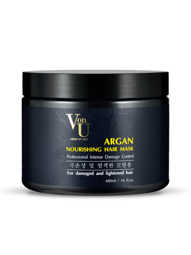 Вон-Ю маска для волос питательная с арган. маслом 480мл купить в Москве по цене от 0 рублей