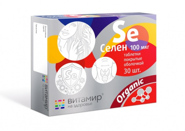 Селен Витамир таблетки 100мкг №30 купить в Москве по цене от 130 рублей