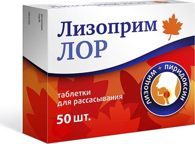 Лизоприм Лор таблетки №50 купить в Москве по цене от 186 рублей