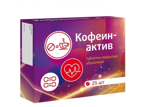 Кофеинактив Витамир таблетки №25 купить в Москве по цене от 149 рублей