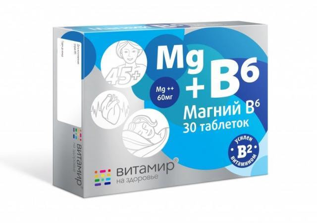 Магний В6 Витамир таблетки №30 купить в Москве по цене от 210 рублей