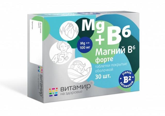 Магний В6 форте Витамир таблетки №30 купить в Москве по цене от 290 рублей