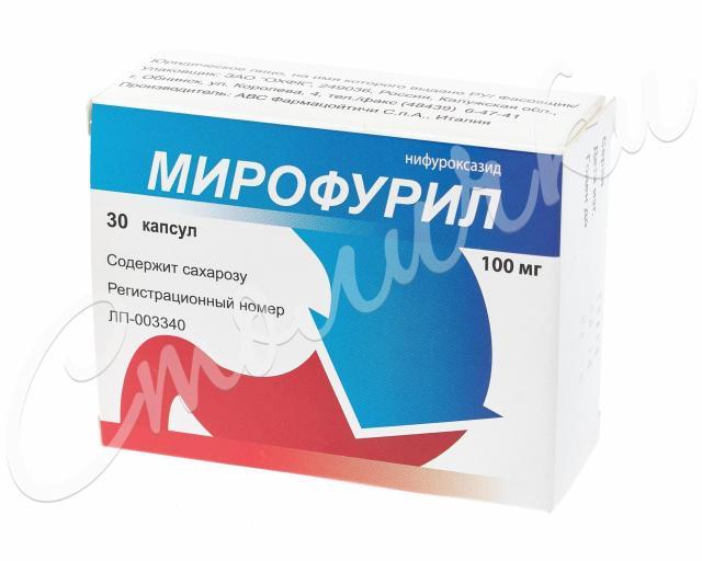 Мирофурил капсулы 100мг №30 купить в Москве по цене от 263 рублей