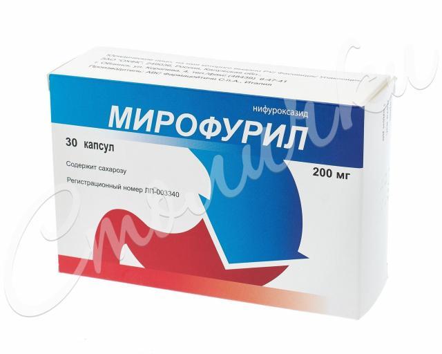 Мирофурил капсулы 200мг №30 купить в Москве по цене от 321 рублей