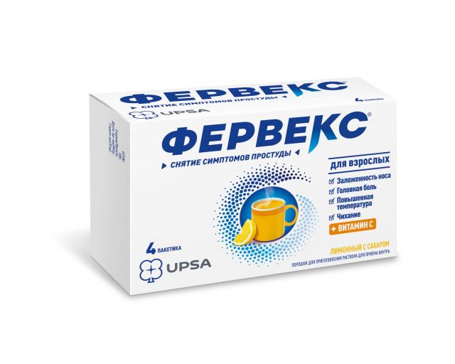 Фервекс порошок Лимон с сах. пак. 13,1г №4 купить в Москве по цене от 201 рублей