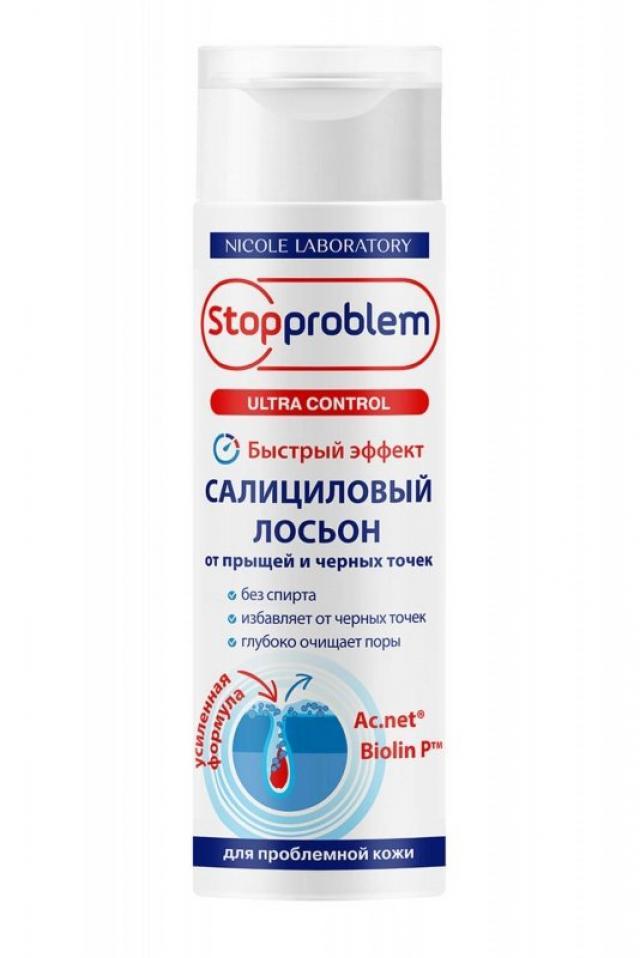 Стоппроблем лосьон салиц. от прыщей/черн.точек 200мл купить в Москве по цене от 246 рублей
