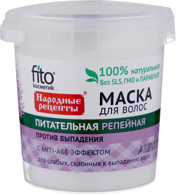 Народные рецепты маска для волос питат.репейная 155мл купить в Москве по цене от 73 рублей