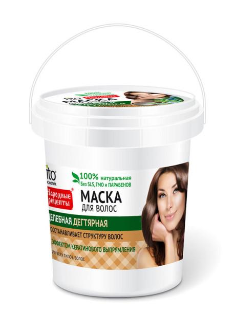 Народные рецепты маска для волос целебн.дегтярн. 155мл купить в Москве по цене от 71 рублей