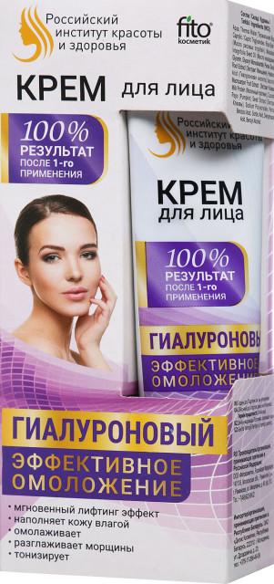 Фитокосметик крем для лица Эффективное омоложение гиалурон. 45мл купить в Москве по цене от 64 рублей