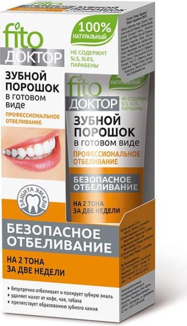 Фитокосметик зубной порошок Проф.отбеливание 45мл купить в Москве по цене от 57 рублей