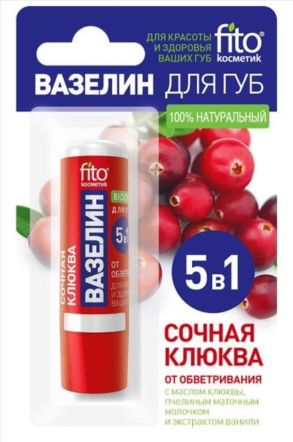 Фитокосметик вазелин для губ клюква 4,5г купить в Москве по цене от 50 рублей