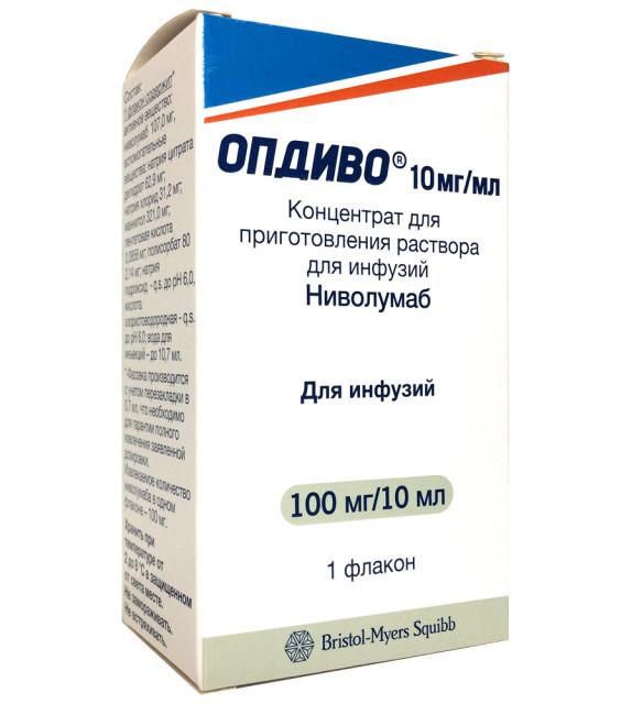 Опдиво концентрат для инфузий 10мг/мл 10мл №1 купить в Москве по цене от 0 рублей