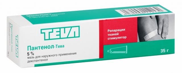 Пантенол мазь 5% 35г №2 купить в Москве по цене от 0 рублей