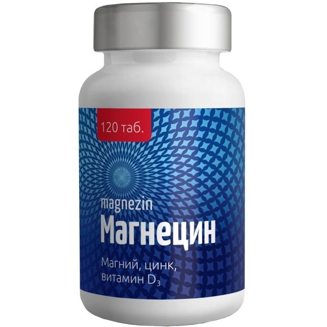 Магнецин таблетки №120 купить в Москве по цене от 876 рублей
