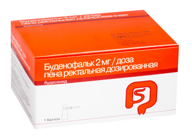 Буденофальк пена ректальные 2мг/доза №14 купить в Москве по цене от 0 рублей