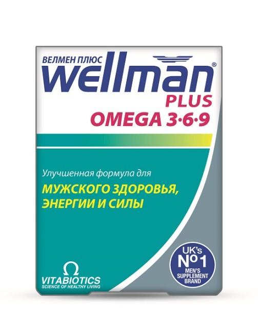 Велмен Плюс таблетки 814мг №28 + капсулы 676мг №28 купить в Москве по цене от 1100 рублей