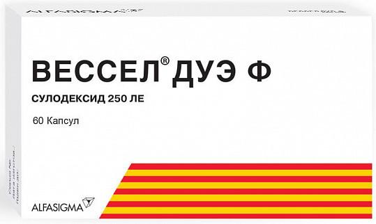 Вессел Дуэ Ф капсулы 250 ЛЕ №60 купить в Москве по цене от 2870 рублей