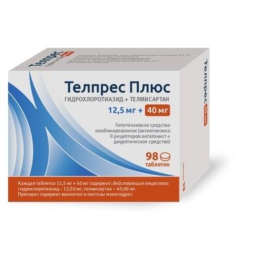 Телпрес Плюс таблетки 40мг+12,5мг №98 купить в Москве по цене от 739 рублей