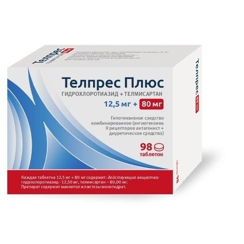 Телпрес Плюс таблетки 80мг+12,5мг №98 купить в Москве по цене от 903 рублей