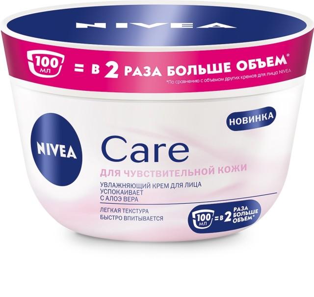 Нивея крем увлажняющий для чувствительной кожи 100мл 80196 купить в Москве по цене от 248 рублей