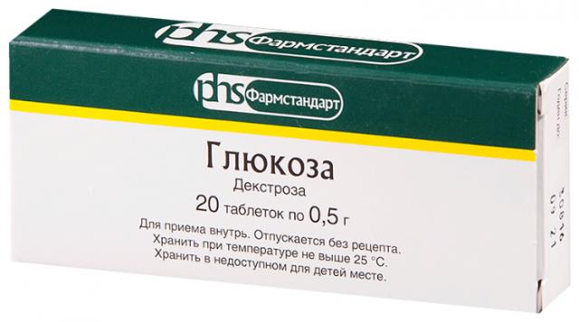 Глюкоза ФСТ таблетки 500мг №20 купить в Москве по цене от 39 рублей