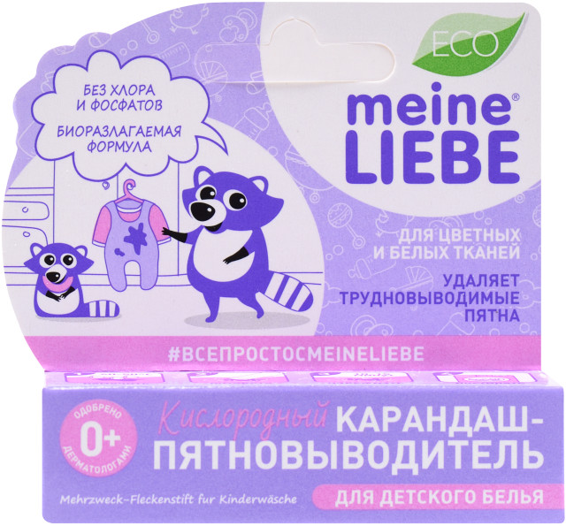 Майне Либе пятновыводитель кислородн.д/детск.белья 35г купить в Москве по цене от 0 рублей