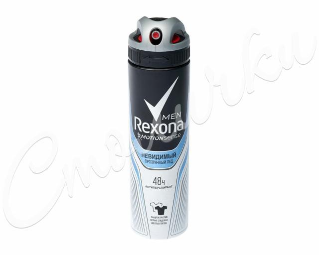 Рексона Мен дезодорант-спрей Инвизибл Айс 150мл купить в Москве по цене от 0 рублей