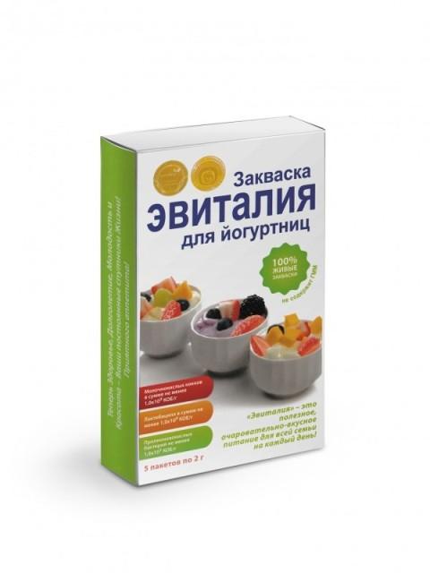 Эвиталия закваска для Йогуртниц сух. 2г №5 купить в Москве по цене от 203 рублей