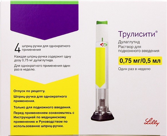 Трулисити раствор для инъекций 0,75мг/0,5мл шприц-ручка №4 купить в Москве по цене от 5450 рублей