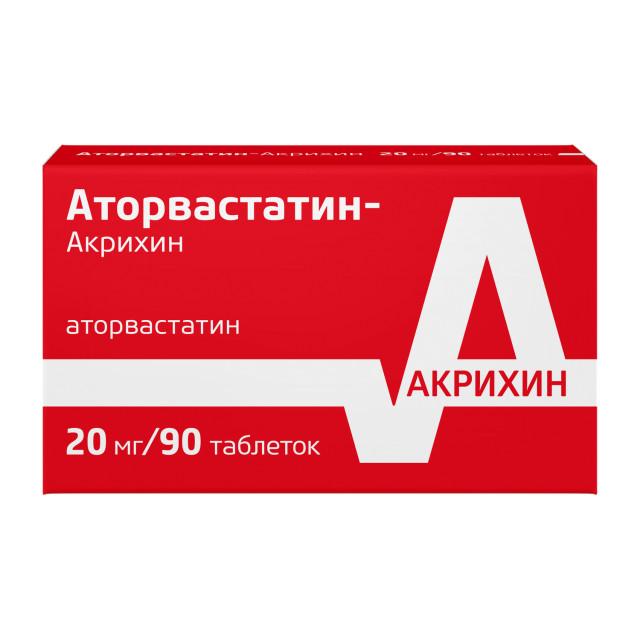 Аторвастатин таблетки 20мг №90 купить в Москве по цене от 634 рублей
