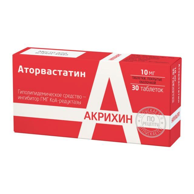 Аторвастатин таблетки 10мг №30 купить в Москве по цене от 230 рублей