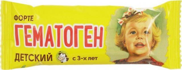 Гематоген Форте Детский 25г купить в Москве по цене от 23 рублей