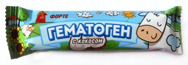 Гематоген Форте с кокосом 40г купить в Москве по цене от 35 рублей