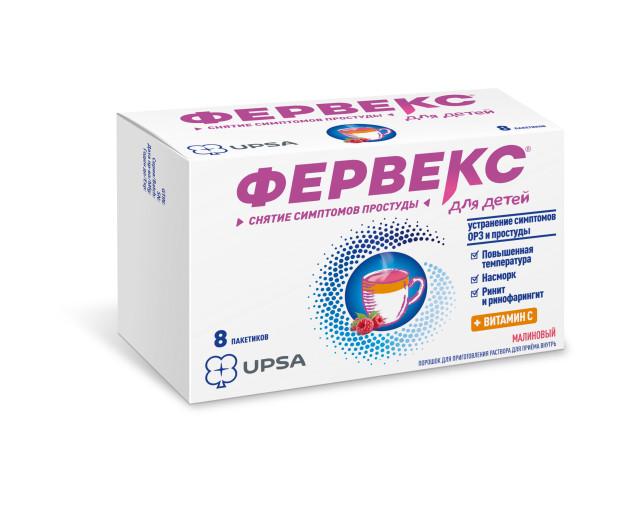 Фервекс порошок для детей Малина пак. 3г №8 купить в Москве по цене от 309 рублей