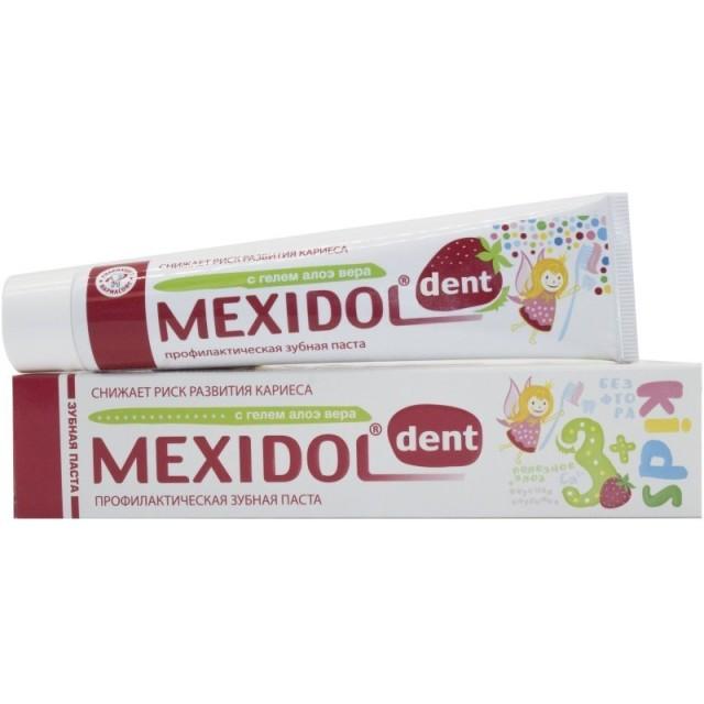 Мексидол Дент зубная паста Кидс 45г купить в Москве по цене от 149 рублей