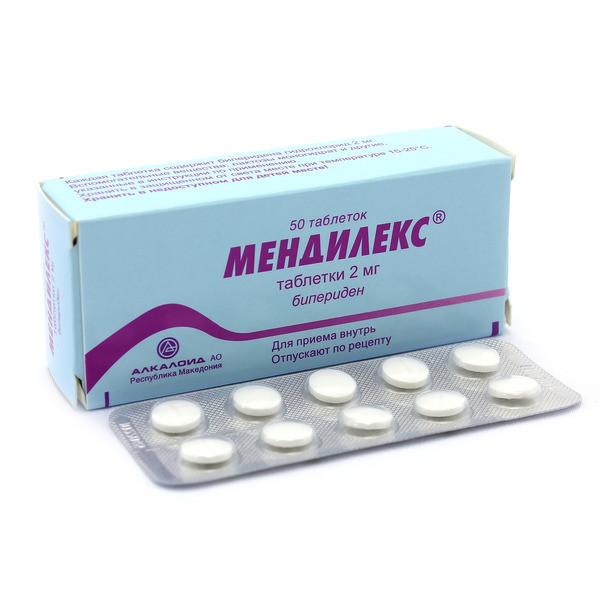 Мендилекс таблетки 2мг №50 купить в Москве по цене от 117.5 рублей
