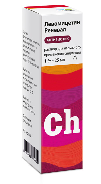 Левомицетин раствор 1% 25мл купить в Москве по цене от 79 рублей