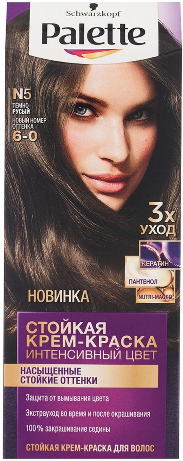 Шварцкопф Палетте крем-краска для волос т.N5 темно-русый купить в Москве по цене от 0 рублей